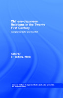 Chinese-Japanese relations in the twenty-first century : complementarity and conflict /