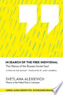 In Search of the Free Individual The History of the Russian-Soviet Soul /