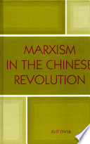Marxism in the Chinese revolution /