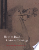 How to read Chinese paintings /